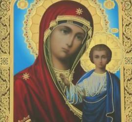 Молитва о матери о детях