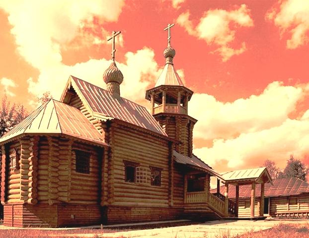 Церковь - наш дом
